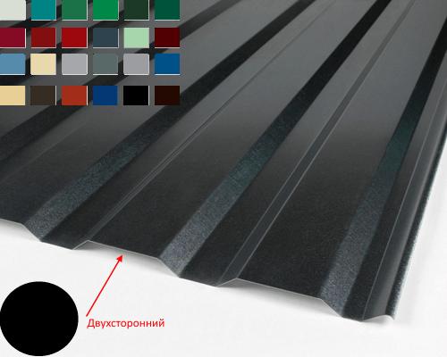 C20 PE RAL - черный - копия (двухсторонний)1