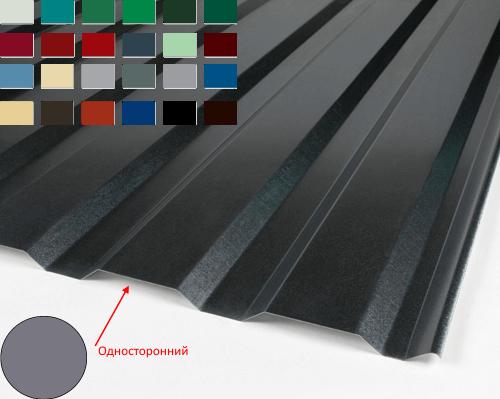 C20 PE RAL- черный - копия (односторонний)1
