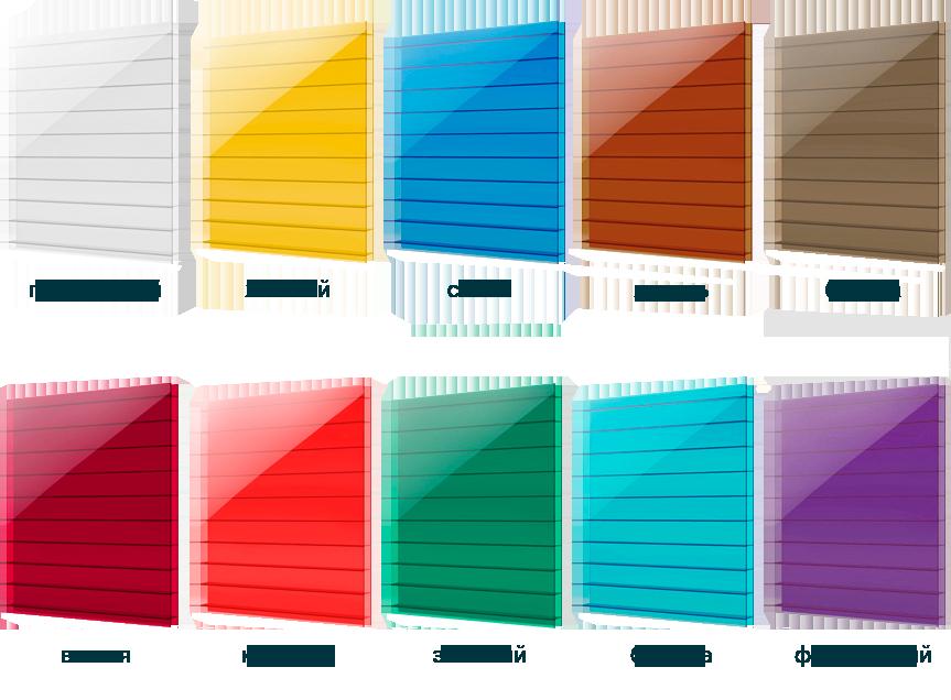основные цвета поликарбоната